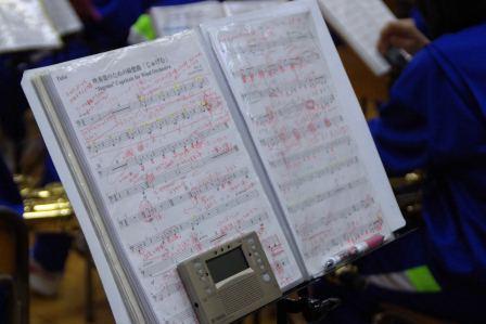 「じゅげむ」の楽譜