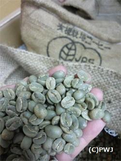 coffee121017.jpg