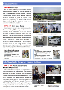 P2_Annual Report of Kumamoto Relief Mission170502