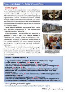 P3_Annual Report of Kumamoto Relief Mission170502
