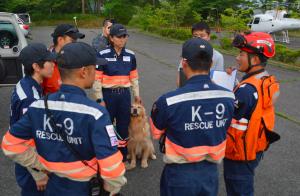 SAR team deployment briefing