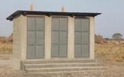 同時に建設したトイレ