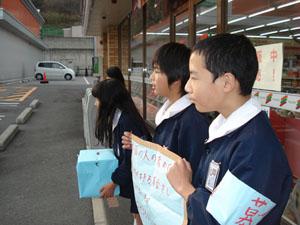 コンビニ前で募金活動をする子どもたち