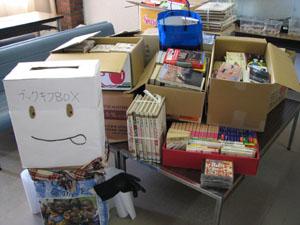 集まったたくさんの本