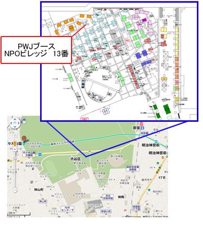 ED2012_PWJmap.jpg