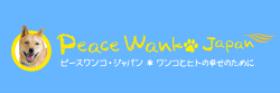 Peace Wanko Japan