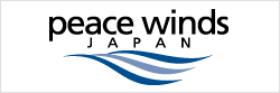 Peace Winds Japan