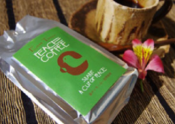 ピースコーヒーを飲んで、世界を平和に!