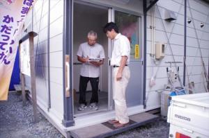 仮設住宅に入居している広田町民への記録誌配布 ピースウィンズ・ジャパン