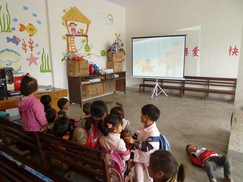 幼稚園マルチメディア供与