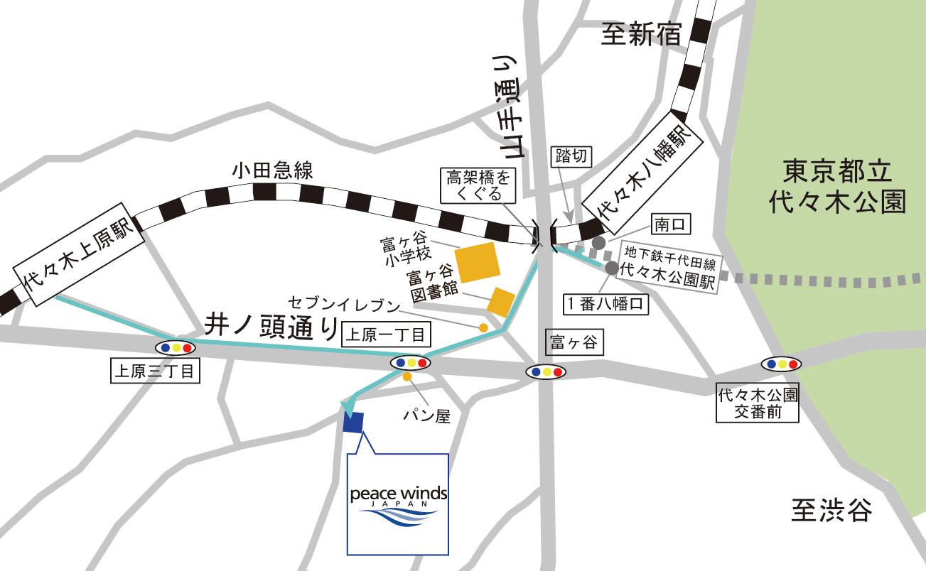 新東京事務所