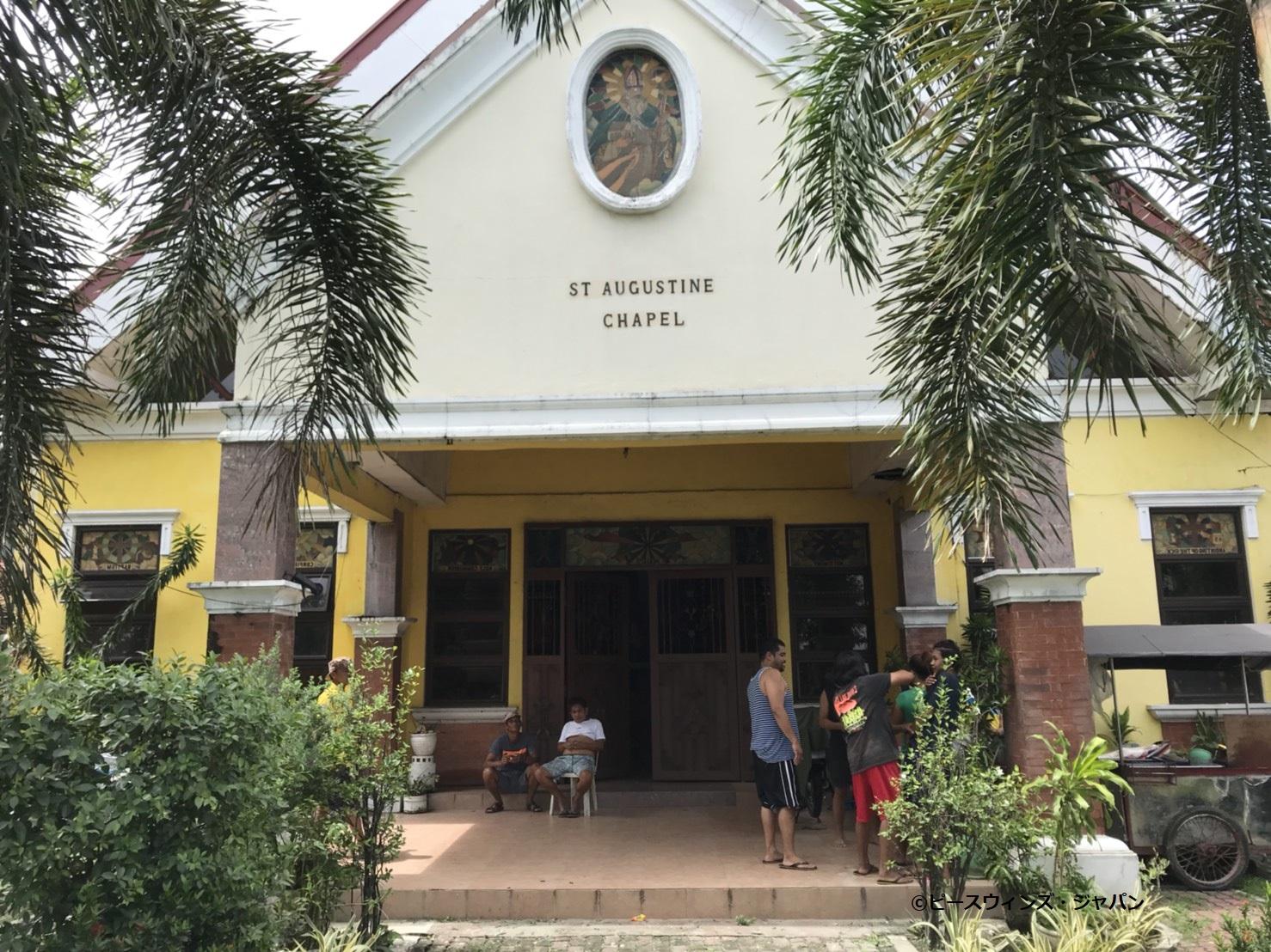 避難所の教会