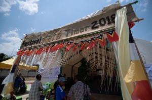 東ティモールコーヒーフェスティバル2018